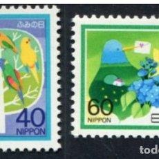 Sellos: JAPON 1984 - DIA DE LA CARTA - YVERT Nº 1493-1494**. Lote 140468798