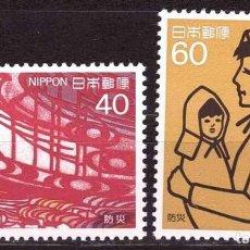 Sellos: JAPON 1984 - PREVENCION DE DESASTRES - YVERT Nº 1495-1496**. Lote 140468934