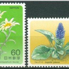 Sellos: JAPON 1984 - FLORES ALPINAS - YVERT Nº 1497-1498**. Lote 140469070