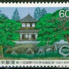 Sellos: JAPON 1984 - CONGRESO DE MEDICINA - YVERT Nº 1503**. Lote 140469582