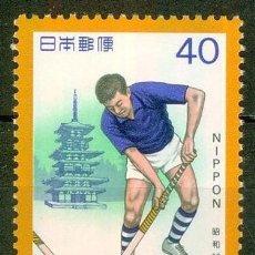 Sellos: JAPON 1984 - DEPORTES - HOCKEY SOBRE HIERBA - YVERT Nº 1504**. Lote 140469942