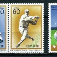 Sellos: JAPON 1984 - DEPORTES - BASEBALL - YVERT Nº 1510-1512**. Lote 140471102