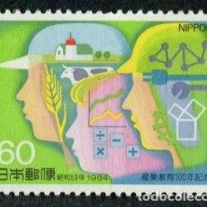 Sellos: JAPON 1984 - EDUCACION INDUSTRIAL - YVERT Nº 1513**. Lote 140471286