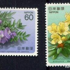 Sellos: JAPON 1985 - FLORES ALPINAS - YVERT Nº 1515-1516**. Lote 140471630