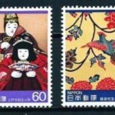 Sellos: JAPON 1985 - ARTES Y ARTESANIA TRADICIONAL - YVERT Nº 1517-1520**. Lote 140471854