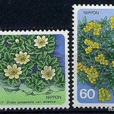 Sellos: JAPON 1985 - FLORES ALPINAS - YVERT Nº 1521-1522**. Lote 140472058