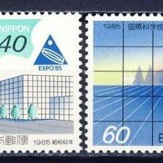 Sellos: JAPON 1985 - EXPO 85 TSUKUBA - YVERT Nº 1523-1524**. Lote 140472446