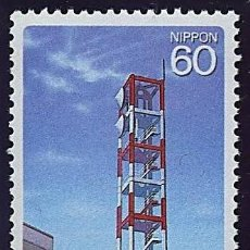 Sellos: JAPON 1985 - UNIVERSIDAD DEL AIRE - YVERT Nº 1525**. Lote 140472622