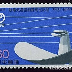 Sellos: JAPON 1985 - TELECOMUNICACIONES - YVERT Nº 1526**. Lote 140472762