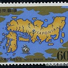 Sellos: JAPON 1985 - FERIA INTERNACIONAL NAGOYA 85 - YVERT Nº 1527**. Lote 140472966