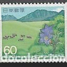 Sellos: JAPON 1985 - REFORESTACION - YVERT Nº 1531**. Lote 140473602