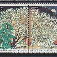 Sellos: JAPON 1985 - 50 ANIVERSARIO DE LA RADIODIFUSION JAPONESA - YVERT Nº 1536-1537**. Lote 140474066