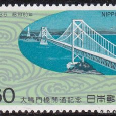 Sellos: JAPON 1985 - PUENTE DE OH NARUTO ENTRE KOBE Y NARUTO - YVERT Nº 1539**. Lote 140474722