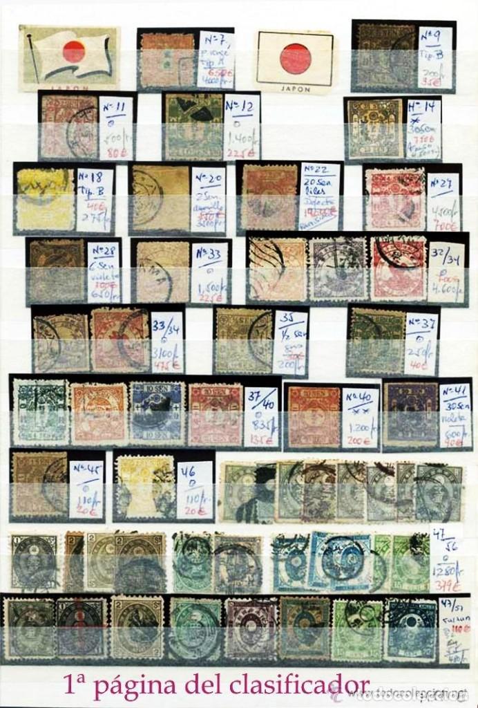 STOCK JAPON SELLOS NUEVOS Y USADOS DE CLÁSICO HASTA 1980.VARIEDAD Y ALTO VALOR DE CATº+16.000 €. (Sellos - Extranjero - Asia - Japón)