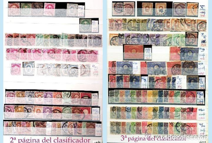 Sellos: STOCK JAPON SELLOS NUEVOS Y USADOS DE CLÁSICO HASTA 1980.VARIEDAD Y ALTO VALOR DE CATº+16.000 €. - Foto 2 - 140790686