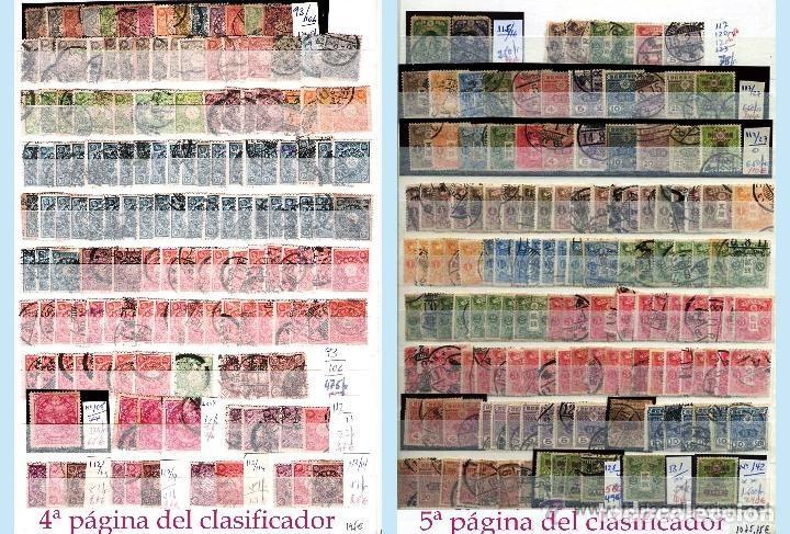 Sellos: STOCK JAPON SELLOS NUEVOS Y USADOS DE CLÁSICO HASTA 1980.VARIEDAD Y ALTO VALOR DE CATº+16.000 €. - Foto 3 - 140790686