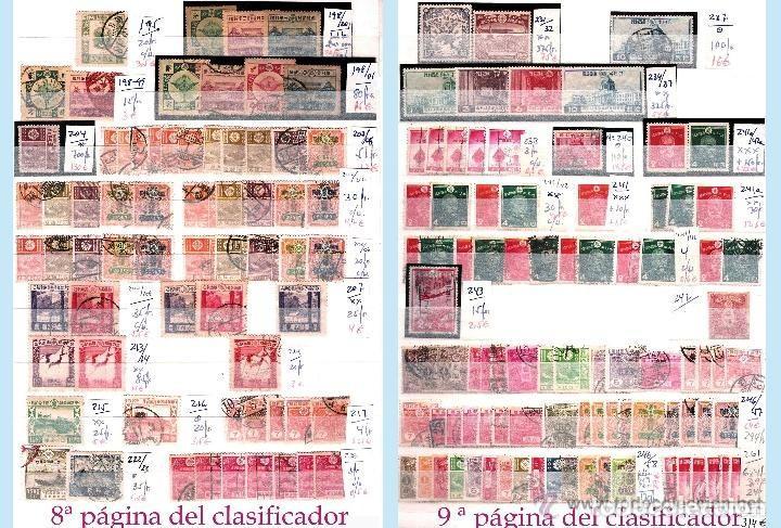 Sellos: STOCK JAPON SELLOS NUEVOS Y USADOS DE CLÁSICO HASTA 1980.VARIEDAD Y ALTO VALOR DE CATº+16.000 €. - Foto 4 - 140790686