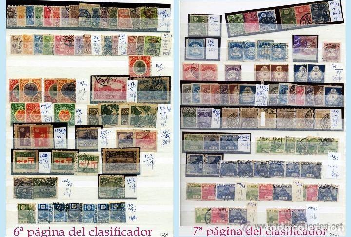 Sellos: STOCK JAPON SELLOS NUEVOS Y USADOS DE CLÁSICO HASTA 1980.VARIEDAD Y ALTO VALOR DE CATº+16.000 €. - Foto 5 - 140790686