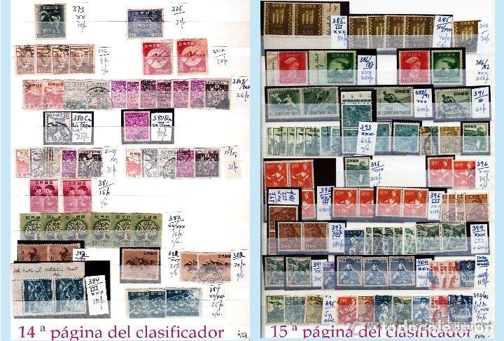 Sellos: STOCK JAPON SELLOS NUEVOS Y USADOS DE CLÁSICO HASTA 1980.VARIEDAD Y ALTO VALOR DE CATº+16.000 €. - Foto 6 - 140790686