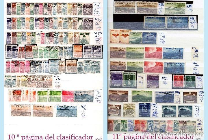 Sellos: STOCK JAPON SELLOS NUEVOS Y USADOS DE CLÁSICO HASTA 1980.VARIEDAD Y ALTO VALOR DE CATº+16.000 €. - Foto 7 - 140790686