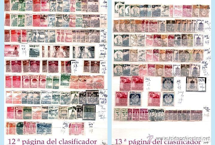 Sellos: STOCK JAPON SELLOS NUEVOS Y USADOS DE CLÁSICO HASTA 1980.VARIEDAD Y ALTO VALOR DE CATº+16.000 €. - Foto 8 - 140790686
