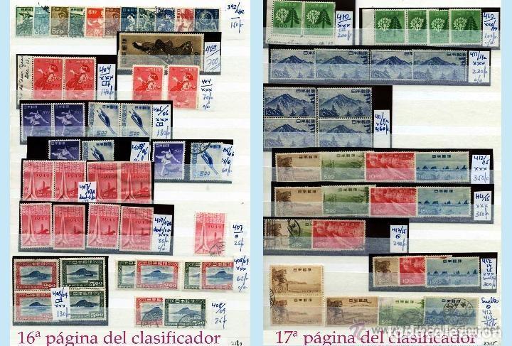 Sellos: STOCK JAPON SELLOS NUEVOS Y USADOS DE CLÁSICO HASTA 1980.VARIEDAD Y ALTO VALOR DE CATº+16.000 €. - Foto 10 - 140790686