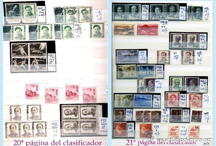 Sellos: STOCK JAPON SELLOS NUEVOS Y USADOS DE CLÁSICO HASTA 1980.VARIEDAD Y ALTO VALOR DE CATº+16.000 €. - Foto 12 - 140790686