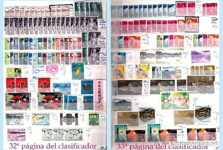 Sellos: STOCK JAPON SELLOS NUEVOS Y USADOS DE CLÁSICO HASTA 1980.VARIEDAD Y ALTO VALOR DE CATº+16.000 €. - Foto 16 - 140790686