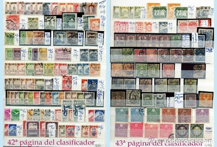Sellos: STOCK JAPON SELLOS NUEVOS Y USADOS DE CLÁSICO HASTA 1980.VARIEDAD Y ALTO VALOR DE CATº+16.000 €. - Foto 22 - 140790686