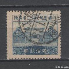 Sellos: R/18712, SELLO USADO DEL JAPÓN -CORONACIÓN DEL EMPERADOR HIRO-HITO-, AÑO 1928, EN BUEN ESTADO. Lote 142955122