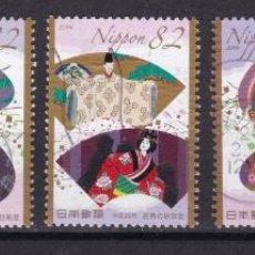 Sellos: JAPON 2014 - SERIE COMPLETA MATASELLADA. Lote 143058246