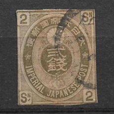 Sellos: JAPON 1876 SC# 57 2S BROWN OL - 1/14. Lote 143062066