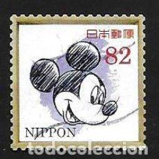 Sellos: JAPÓN. Lote 143380962