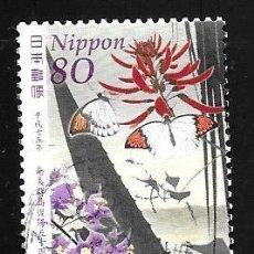 Sellos: JAPÓN. Lote 143380994
