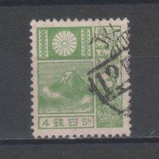 Sellos: R/18732, SELLO USADO DEL -JAPÓN-, AÑO 1922, EN BUEN ESTADO. Lote 143719002