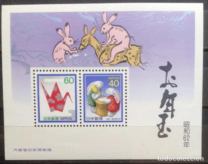 JAPÓN MINISHEET NUEVO 1986 1987 AÑO DEL CONEJO (Sellos - Extranjero - Asia - Japón)