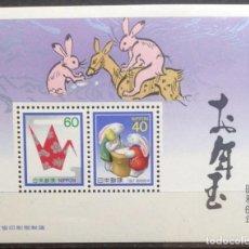 Sellos: JAPÓN MINISHEET NUEVO 1986 1987 AÑO DEL CONEJO. Lote 144719526