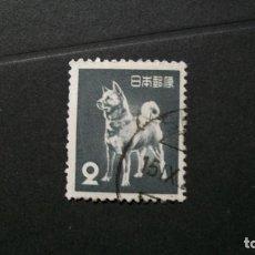 Sellos: JAPON-1953-2Y. Y&T 538/º/. Lote 146010902