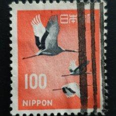 Sellos: JAPÓN - GRULLA JAPONESA - 1968 - 100 Y. Lote 146482322