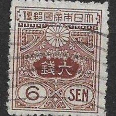 Sellos: JAPON 1919 - 6 SEN USED - 8/24. Lote 146765074