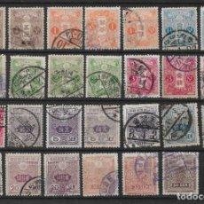 Sellos: JAPON LOTE SELLOS USADOS - 8/24. Lote 146767990