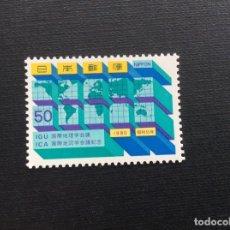 Sellos: JAPON Nº YVERT 1339*** AÑO 1980. CONGRESO INTERNACIONAL DE GEOGRAFIA. Lote 147101386