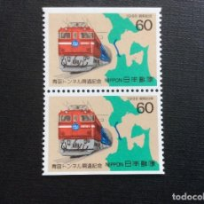 Sellos: JAPON Nº YVERT 1667A PAREJA*** AÑO 1988.INAUGURACION TUNEL SUBMARINO DE SEIKAN. Lote 147101754
