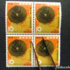 Sellos: JAPON 1962 JAMBOREE ASIATIQUE SCOUT YVERT 716 ** MNH. Lote 147259942