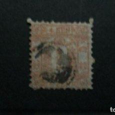 Sellos: JAPON-1874-4S. Y&T 19/º/. Lote 147630166