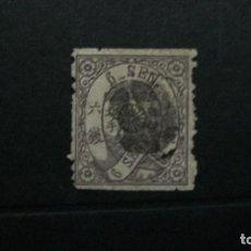 Sellos: JAPON-1874-6S. Y&T 28/º/-PLANCHA 16. Lote 147631202