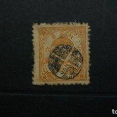 Sellos: JAPON-1875-6S. Y&T 38/º/-PLANCHA 14. Lote 147631502