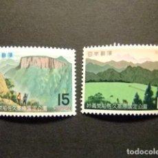 Sellos: JAPON 1970 PARC NATIONAL MYOGI - ARAFUNE YVERT 990 / 91 ** MNH. Lote 147766562