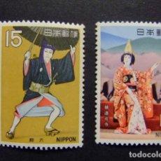 Sellos: JAPON 1970 THÉÂTRE CLASSIQUE KABUKI YVERT 983 / 84 ** MNH. Lote 147767114