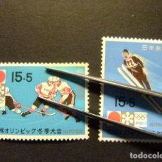 Sellos: JAPON 1971 JEUX OLYMPIQUES DE SAPORO YVERT 1000 / 01 ** MNH . Lote 147767898